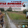 Путь «Святой Московии» пройдет через Сергиев Посад