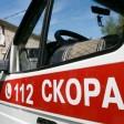 В Богородском при пожаре пострадал человек