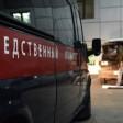 На предприятии в Сергиевом Посаде погибла девушка