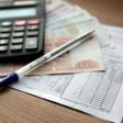 УК оштрафовали на 125 тыс рублей