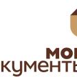 Директор Сергиево-Посадского МФЦ оштрафован