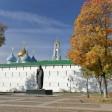 Сергиев Посад вошел в топ-5 мест для осенней фотосессии