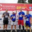 Команда Загорской ГАЭС вошла в десятку лучших команд в серии забегов «Бегом по Золотому кольцу»