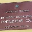Решение суда по иску Геннадия Киселёва к Александру Головко