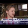 Очередные успехи учеников Виталия Стукова