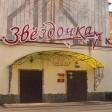 Вдова убитого посетителя кафе в Сергиевом Посаде три года добивается справедливости
