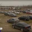 Организаторы незаконной штрафстоянки скрылись вместе с автомобилями