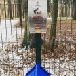В парке «Скитские пруды» повесили «Дог-пакеты»