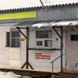 Штрафстоянку в Глинково закрыли за нарушения