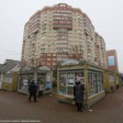 Новую схему размещения нестационарных торговых объектов разрабатывают в Сергиево-Посадском районе