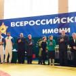 Тропинов-2018: 145 самбистов Центра России