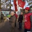 7 ноября. Митинг коммунистов Сергиева Посада