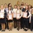 Ученики Сергиево-Посадских школ заняли призовые места в конкурсе Министерства экологии Московской области