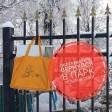 Воры вернули украденный обогреватель в парк «Покровский» в Хотькове