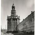 Вестник краеведа: Башня Красная под уткой