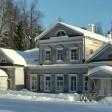 Музей‑заповедник «Абрамцево» в Подмосковье вручит подарки друзьям 10 декабря