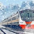 ЦППК запускает новогодний «Зимний экспресс»