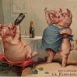 Очень свинская история