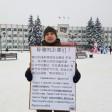 Сергиев Посад - центр политической и социальной нестабильности области