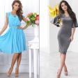 Новые тренды моды: платья миди и их главные особенности