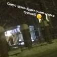 В Сергиевом Посаде школьник пообещал завалить трупами свою школу