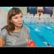 Новый бассейн в Реммаше – всё популярнее