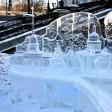 Команда из Сергиева Посада победила на фестивале ледяных скульптур