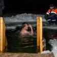 Какой будет погода в Московской области в Крещение?
