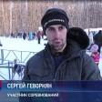 Житель Сергиева Посада участвует в чемпионате России по гонкам на собачьих упряжках