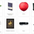 Именные подарки и сувениры с фирменной символикой