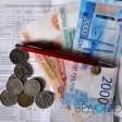 Обязаны ли пенсионеры платить взносы за капитальный ремонт