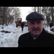 Как Вакцину от снега спасали