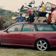 Путешествие за рубеж на автомобиле