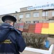 Жители Сергиево-Посадского района смогут пожаловаться на нарушения благоустройства через Ватс ап