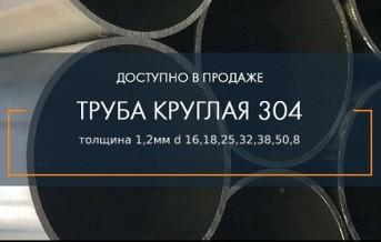 2_4806956