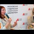 Пелевин, Рубина, Берсенёва — их книги готовит к выходу Ольга Аминова