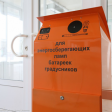 В Сергиево-Посадском районе появятся 10 контейнеров для сбора градусников и батареек