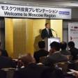 Японская компания и компания «Истра» из Сергиева Посада заключили соглашение о сотрудничестве в сфере поставок синтетических каучуков и химической продукции