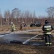 Сергиево-Посадский район принял участие в учениях по ликвидации природных пожаров