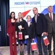 Многодетной семье из Сергиева Посада вручили знаки отличия ГТО