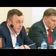 Бюджет Сергиева Посада претерпел изменения