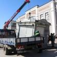 В Сергиевом Посаде начался демонтаж незаконно размещенных нестационарных торговых объектов