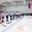 60-летие «Метеора» отметили большим хоккеем
