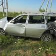 ДТП за неделю: 56 аварий, 1 пострадавший