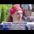 Фестиваль народных промыслов в Богородском