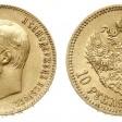 Где искать монеты для пополнения коллекции?