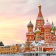 Как доехать до Уфы из Москвы?