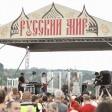 Фестиваль «Русский мир» в Сергиевом Посаде откроется с реконструкции сражения за Лавру