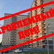 Ещё один проблемный дом на 269 квартир