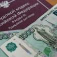 Работникам хлебокомбината в Сергиевом Посаде полгода не платили зарплату